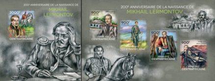 Марочный блок Центрально-Африканской республики, посвящённый 200-летию М.Ю. Лермонтова